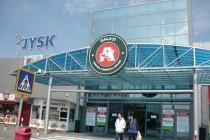 Se suspendă activitatea magazinelor din Galeria Comerciala Auchan Galați. Hipermarketul Auchan rămâne deschis