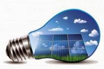 AFM   Programul Casa Verde Fotovoltaice se vrea a fi mai simplu