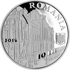 avers moneda BNR
