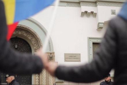 protest in fata ambasadei R.Moldova
