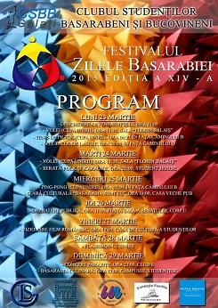 program festival