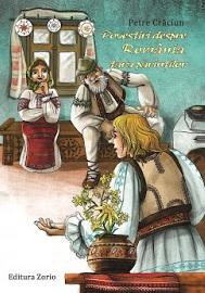 Petre Craciun - noua carte