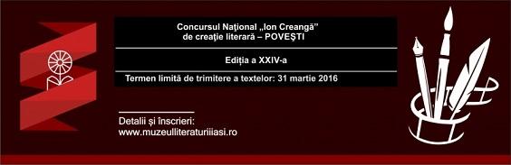afis concurs povesti Ion Creanga