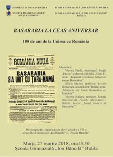 afis Basarabia