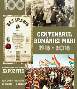 exopozitie centenar Alba Iulia