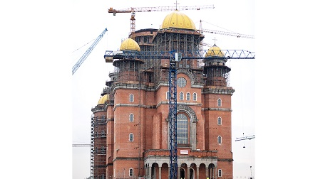 Catedrala Naționala