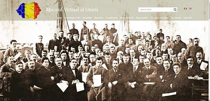muzeul virtual al unirii
