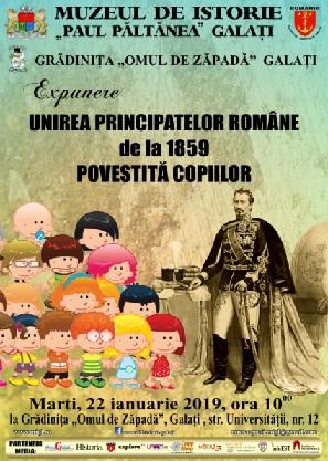 Unirea Principatelor la Galati.Muzeul Galati