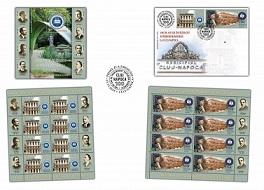 emisiune marci postale