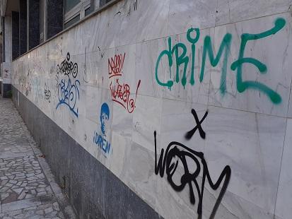 grafiti pe bd carol