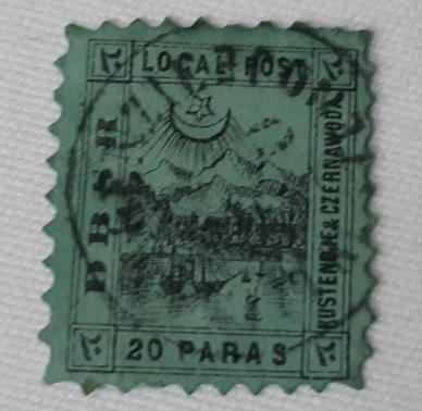 marci postale DBSR verde