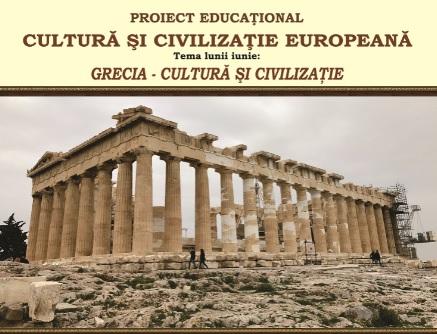 Grecia cultura sicivilizatie