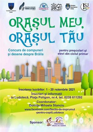 """Concursul pentru copii """"Oraşul meu, oraşul tău"""""""