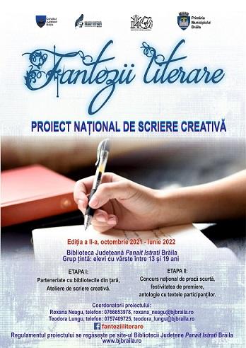 """Proiectul Național de Scriere creativă """"Fantezii literare"""", ediția a II-a, 2021"""